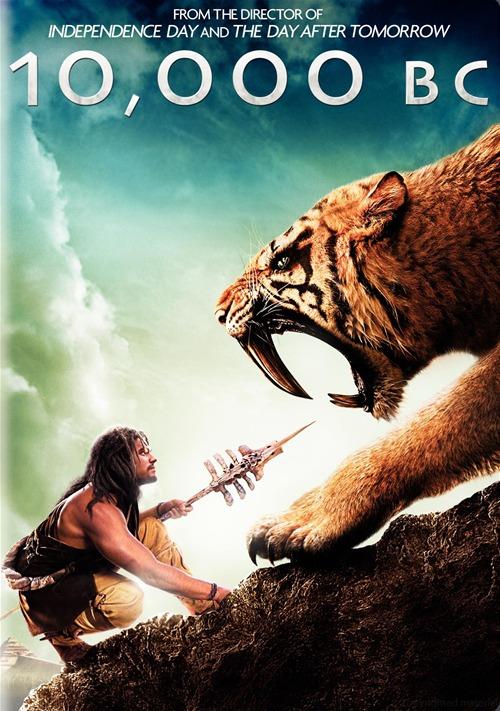 Смотреть фильмы про древний мир художественные
