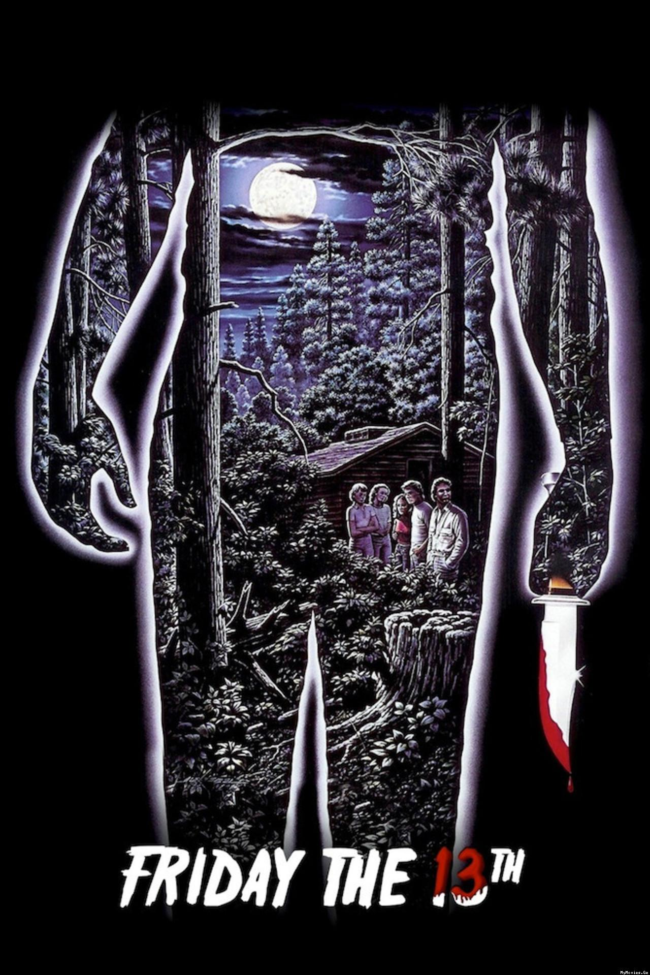 Friday the 13th franchise karlails films