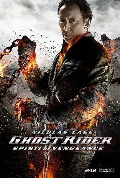 ghost rider review